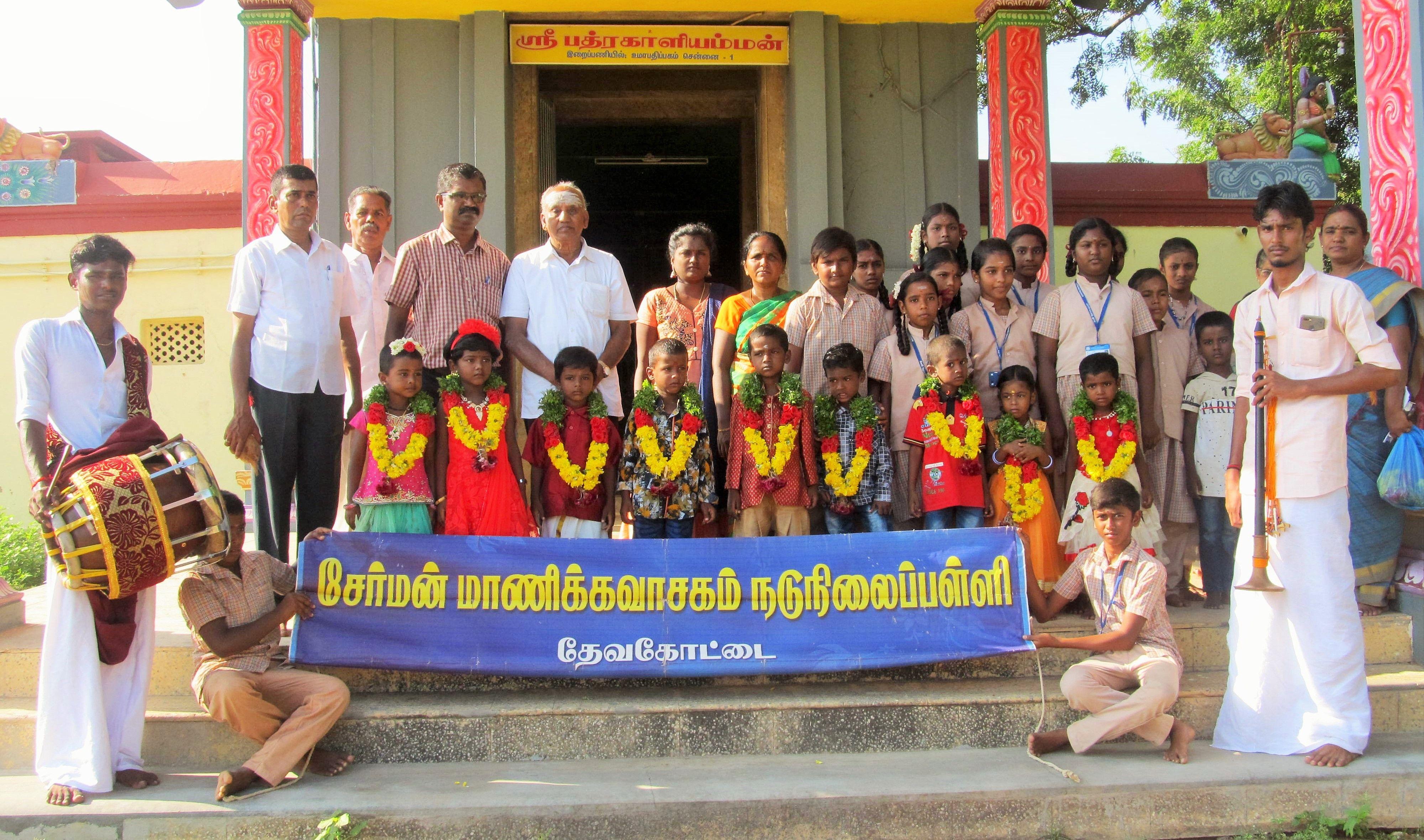 Vijayadasami Admission 2019