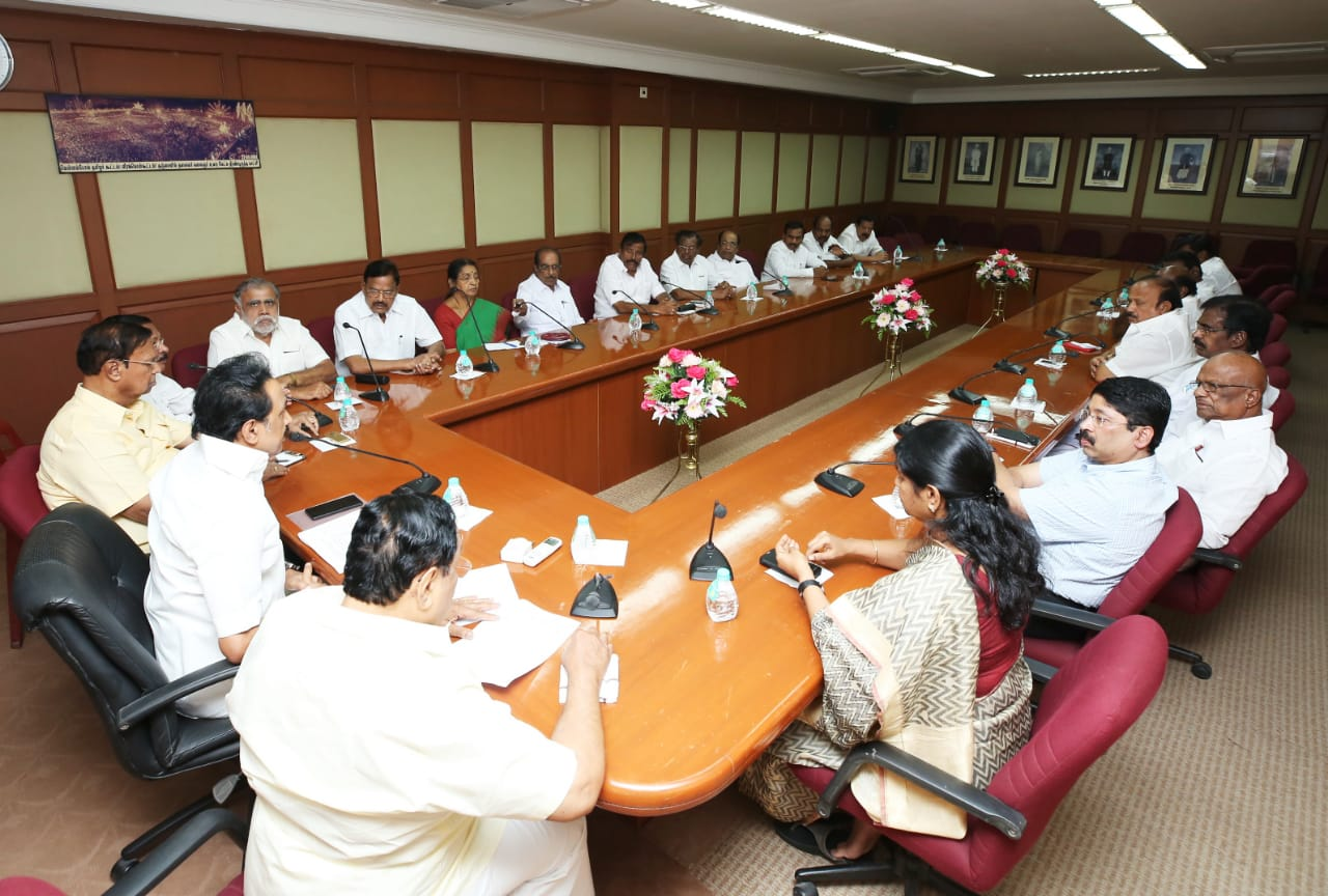 DMK  party's high level meeting