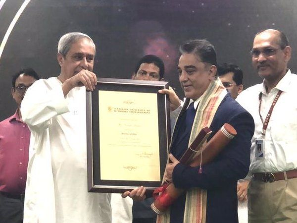 Kamalhaasan gets  honorary doctorate by the Centurion University