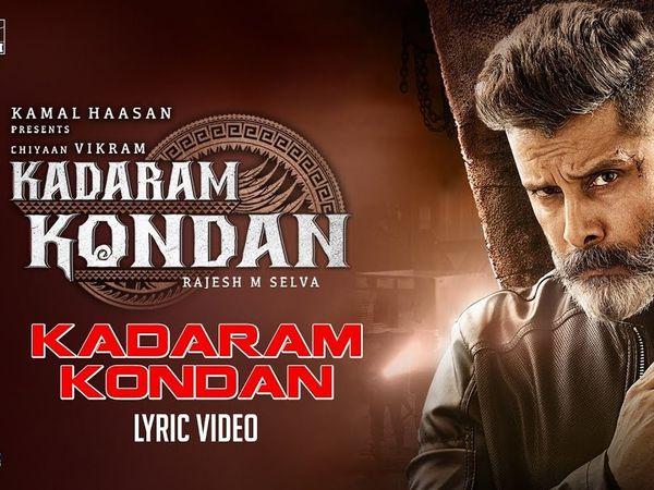 vikram's kadaram kondan single is out sung by shruti haasan check here