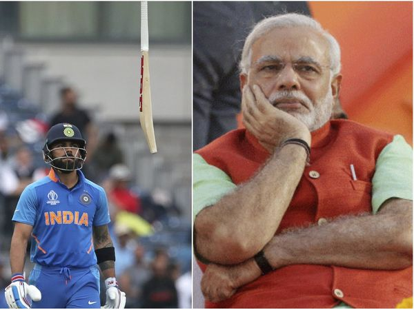 PM Narendra Modi's reaction about India lost the semi final in world cup 2019