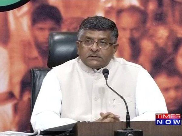 Minister Ravishankar prasad, அமைச்சர் ரவிசங்கர் பிரசாத்