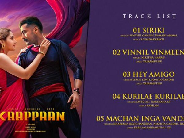 Kaappaan sound track is out now