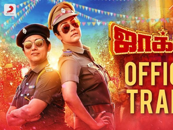 Jyotika's Jackpot - Official Trailer is out