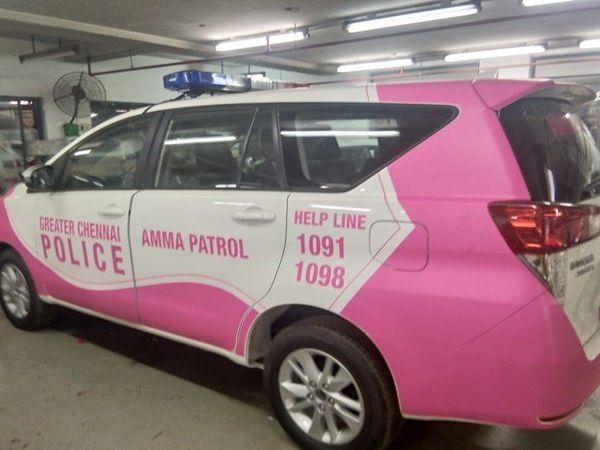 'Amma Patrol' car