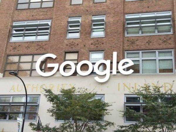 Google removes 85 adware apps, 85 ஆட்வேர் செயலிகளை நீக்கியது கூகுள்