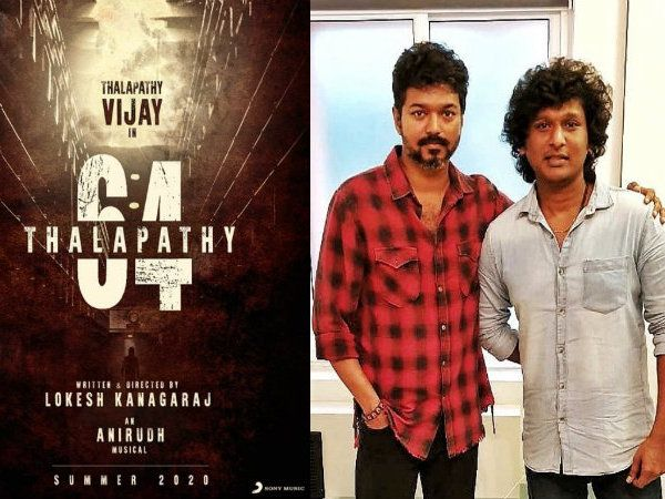 Vijay's Next Film