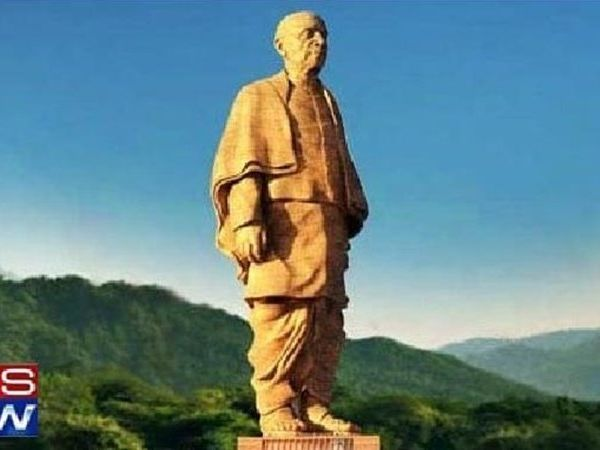 Statue of Unity, ஒற்றுமையின் சிலை