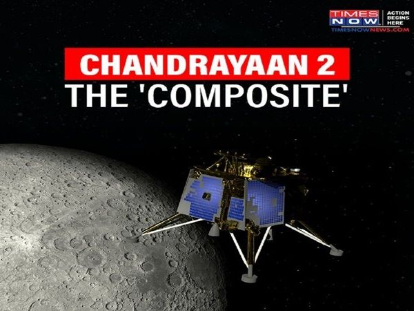 Chandrayaan 2, சந்திரயான் 2