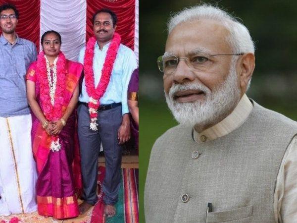 Modi sends greeting to Vellore couple, வேலூர் தம்பதிக்கு பிரதமர் மோடி வாழ்த்து மடல்