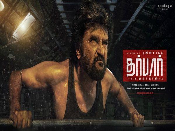 வெளியானது 'தர்பார்' செகண்ட் லுக் போஸ்டர், 'Darbar' movie second look poster released