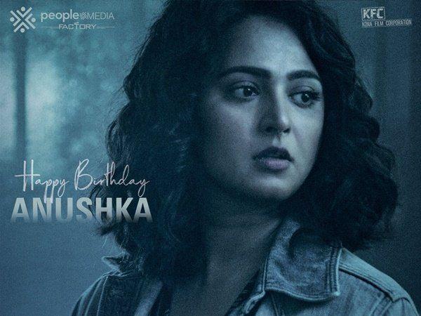 Anushka Shetty, நடிகை அனுஷ்கா ஷெட்டி
