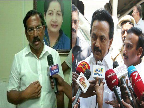 Minister pandiarajan and DMK President MK Stalin