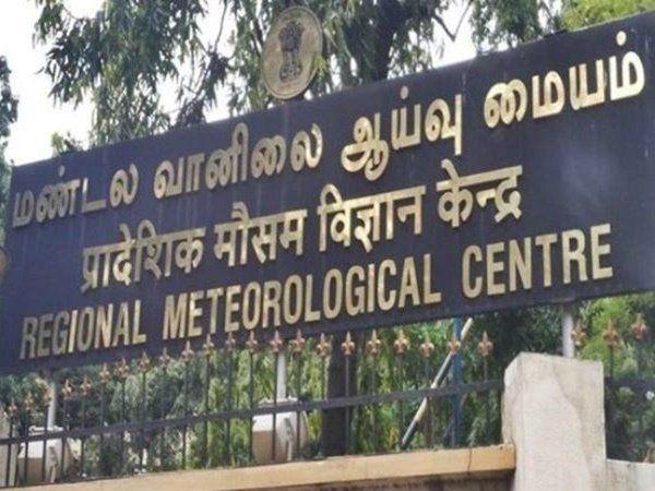 Regional Meteorological Centre Chennai, சென்னை வானிலை ஆய்வு மையம்