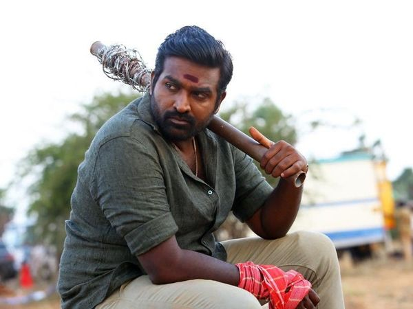 Actor Vijay sethupathi