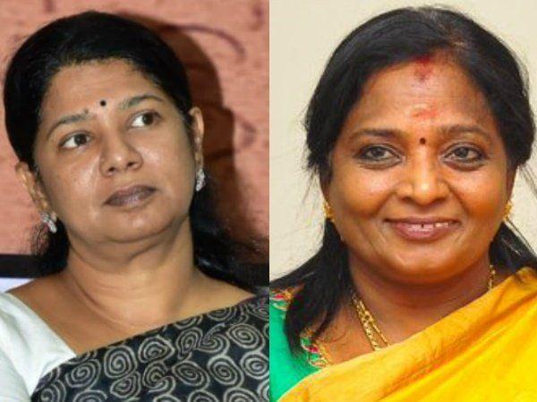 Kanimozhi, Tamilisai Soundararajan, கனிமொழி, தமிழசை சௌந்தரராஜன்