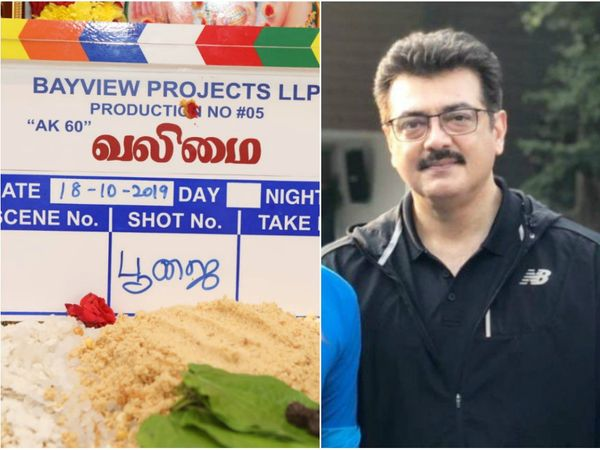 Thala60 titled as Valimai, pooja held today